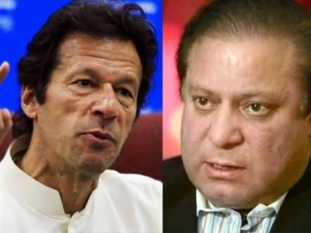 America is Going Into Isolation, Not Pakistan - Imran Khan's Reply to Nawaz Sharif