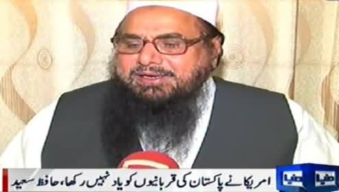 America Provided Proofs Against Hafiz Saeed, No More Discussion About Dr. Afia - America Warned Pakistan