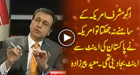America Would Have Destroyed Pakistan, If Musharraf Didn't Surrender After 9/11 - Moeed Pirzada