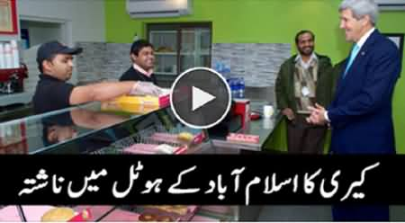 American Ambassador John Kerry Took Breakfast At Hotel in Islamabad