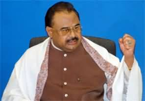 American and British Agents Are Active Against MQM - Altaf Hussain