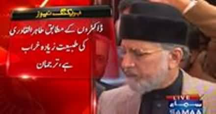 American Doctors Team Reached Lahore For Medical Check Up of Dr. Tahir Qadri