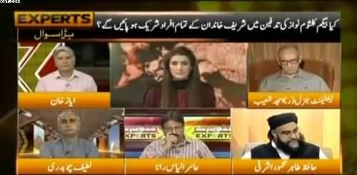 Amir Ilyas Rana praises Imran khan and Badly Criticise Naeem Ul Haq And Aitzaz Ahsan over Kulsom Nwaz death