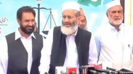 Amir Jamaat-e-Islami Siraj-ul-Haq Ignoring Azaan During His Media Talk