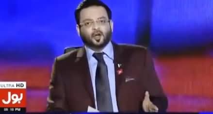 Amir Liaqat Bashing Govt For Helping Cyril Almeida Run From the Country