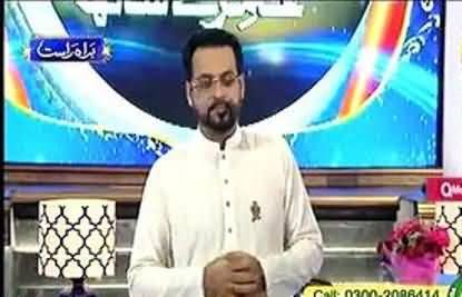 Amir Liaquat Badly Blasts On Qaim Ali Shah & Govt On Loadshedding Issue