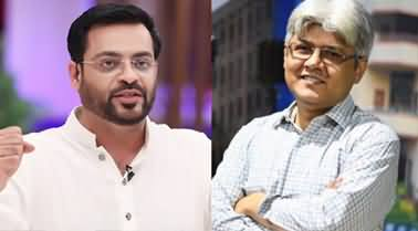 Amir Liaquat Bashes Mubashir Zaidi For Making Fun of Naeem ul Haq's Death