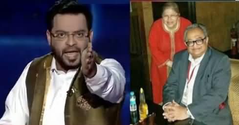 Amir Liaquat Bashing Ayesha Siddiqua For Tweeting Against Him