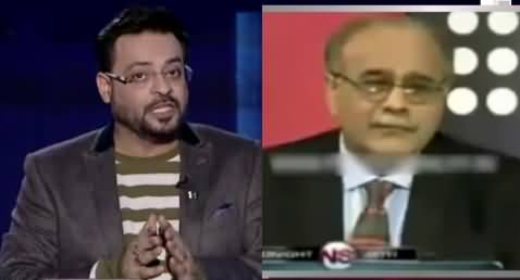 Amir Liaquat Bashing Najam Sethi And Showing His Video Clips