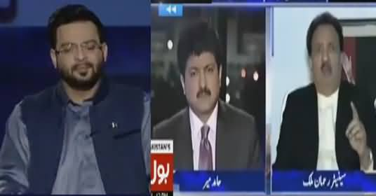 Amir Liaquat Bashing Rul Gaye Baba (Hamid Mir) For Not Cross Questioning Rehman Malik