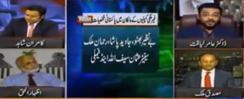 Amir Liaquat Blasts on Pervez Rasheed on His Statement About Nawaz Sharif