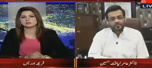 Amir Liaquat Reveals First Time Why He Left MQM