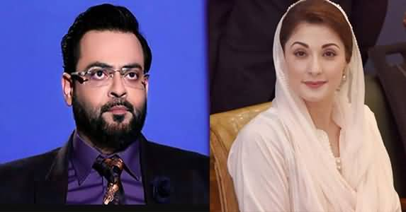 Amir Liaquat's Aggressive Tweets Against Maryam Nawaz, Calls Her