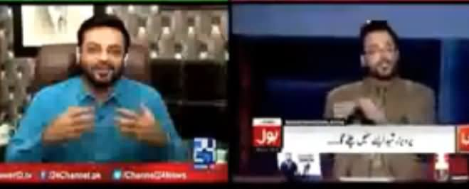 Amir Liaquat's Hypocrisy, Watch His Views About Imran Khan in Different Times