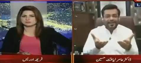 Amir Liaquat Taunting Mustafa Kamal And Others For Leaving MQM