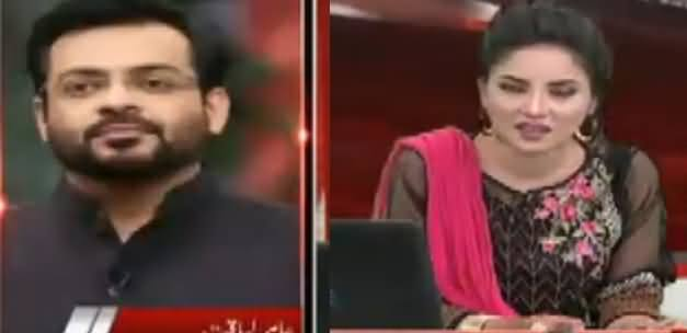 Amir Liaqut Got Angry on Kiran Niaz For Making Fun of His Nomination Forms