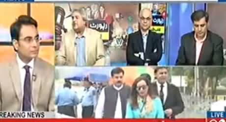 Amir Mateen Analysis on Today's Panama Case Proceedings