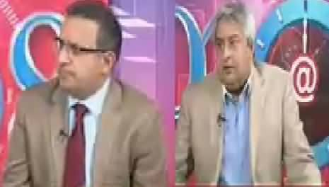 Amir Mateen Mentioning Two Weaknesses of Imran Khan