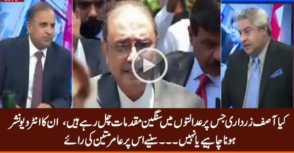 Amir Mateen Views on Asif Zardari's Interview Should Be Aired Or Not?