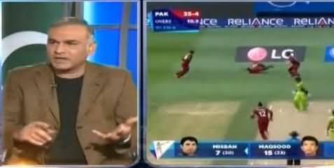 Amir Sohail Blasts PCB Management Over Failure of Pakistani Cricket Team