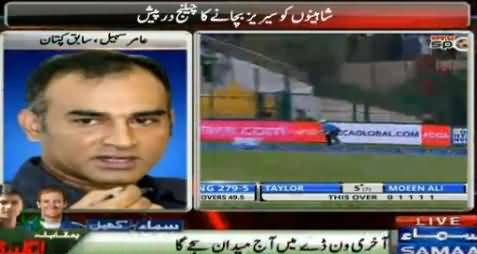 Amir Sohail Lashed out at Cricket Team Management for Too Many Changes