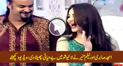 Amjad Sabri And Neelum Munir Doing Shameful Activities in Live Show