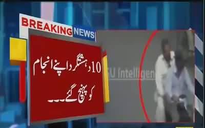 Amjad Sabri Ka Qa-til Apne Anjaam Ko Paunch Gaya