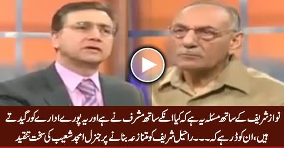 Amjad Shoaib's Befitting Response To Those Who Are Criticizing Raheel Sharif