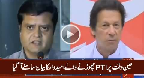 Amjadullah Khan Telling The Reason Why He Left PTI & Joined MQM