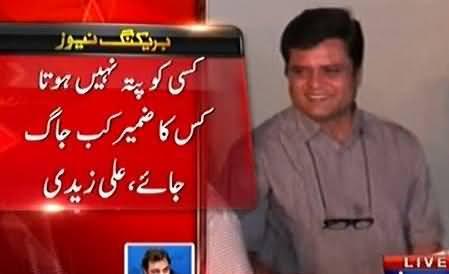 Amjadullah Ne Hamein Bewaqoof Banaya - Ali Zaidi on PTI's Candidate's Joining MQM