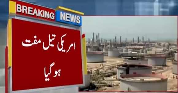 Amreki Tail Muft Ho Gaya - Listen Expert Economist Analysis About Oil Market Crash
