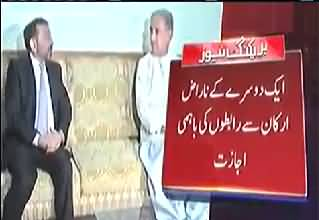 An Agreement Has Been Done Between PTI And MQM to Change Opposition Leader