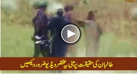An Eye Opening Video on the Reality of Taliban (Khawarij), Must Watch