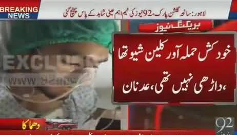 An Eyewitness in Hospital Telling About Lahore Bomb Blast