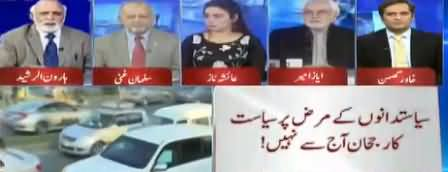 An Important Person From Pakistan Went To Turkey And Met Tayyip Erdogan For NRO - Haroon Rasheed