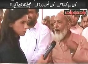 An Old Man From Karachi Gets Angry on Sharmeela Farooqi and Peoples Party
