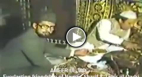 An Old Video of Nawaz Sharif and Dr. Tahir ul Qadri Showing Their Great Love For Each other