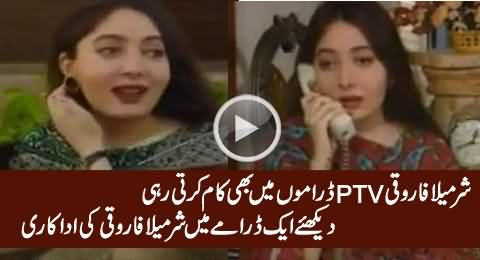An Unseen Video of Sharmila Farooqi Working As Actress in PTV Drama