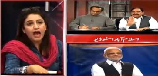 Analyst Huma Baqai Shuts The Mouth of Mian Abdul Mannan (PMLN) In Live Show