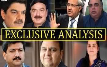 Analysis _ PML-N Senator Nehal Hashmi threatens SC judges, JIT members