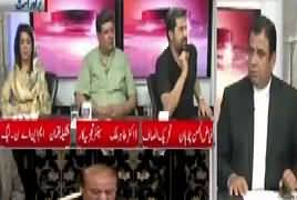 Analysis With Asif (14 Lac Salary Without Interview) – 11th May 2018