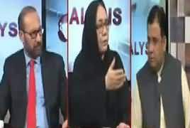 Analysis With Asif (Accountability Process) – 4th July 2019