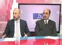 Analysis With Asif (Aik Baar Phir Dehshatgardi) – 12th November 2016