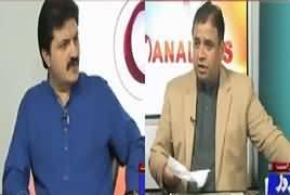 Analysis With Asif (Aik Baar Phir Dehshatgardi) – 23rd June 2017