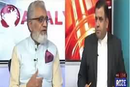 Analysis With Asif (Allah Ke Zikar Ke Fawaid) – 22nd June 2017