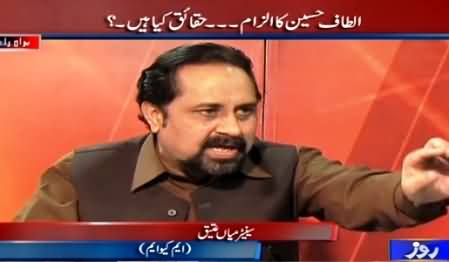 Analysis With Asif (Altaf Hussain's Allegation: What is Reality) – 11th March 2015