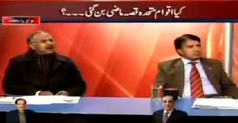 Analysis With Asif (Aqwam e Mutihida Kahan Gai?) - 21st January 2015
