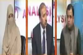 Analysis With Asif (Asad Umar Policies) – 19th October 2018