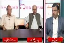 Analysis With Asif (Bharat America Tauluqat) – 30th June 2017