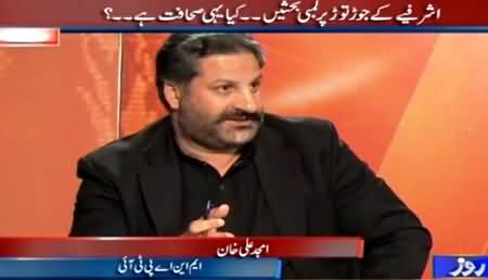 Analysis With Asif (Chairman Senate Election Become A Game) – 10th March 2015